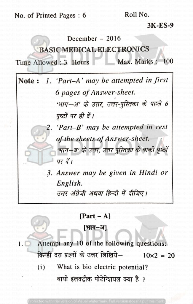 BTE Question Paper of Basic Medical Electronics 2016