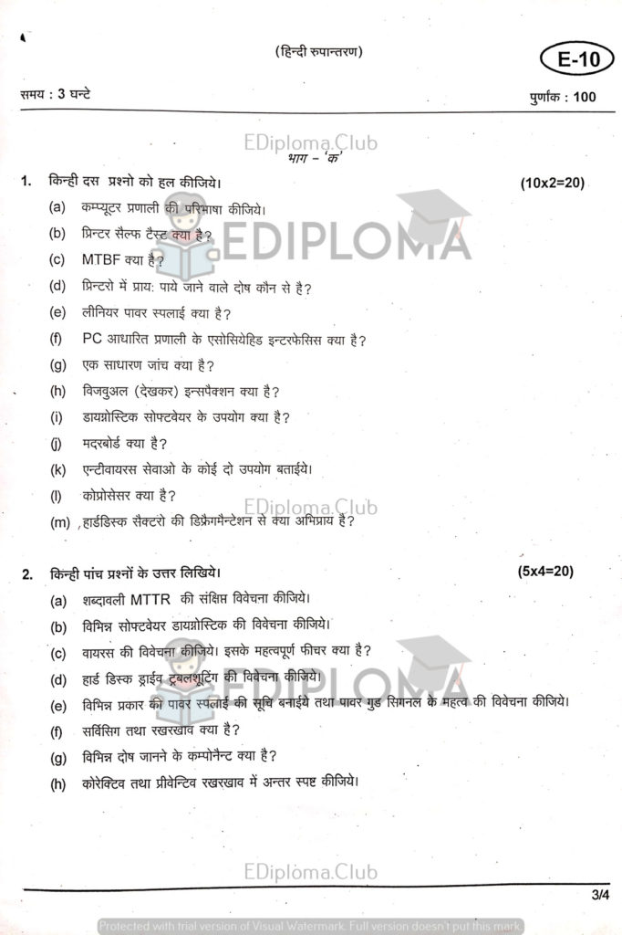 BTE Question Paper of Computer Trouble Shooting and Maintenance 2018